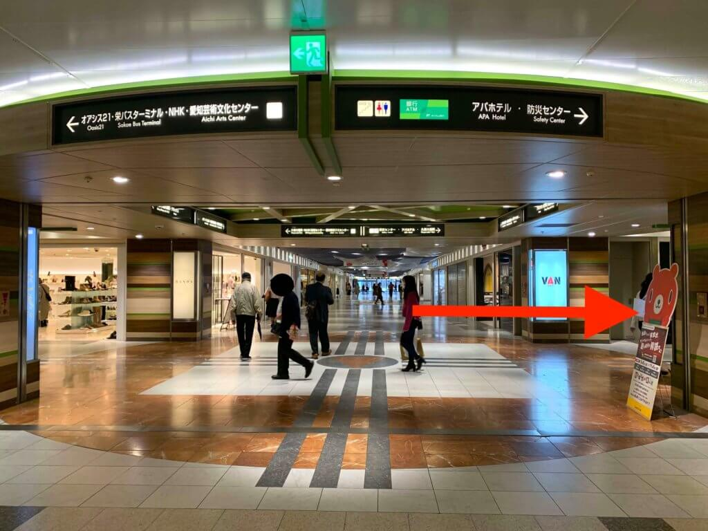 久屋大通駅から行き方5