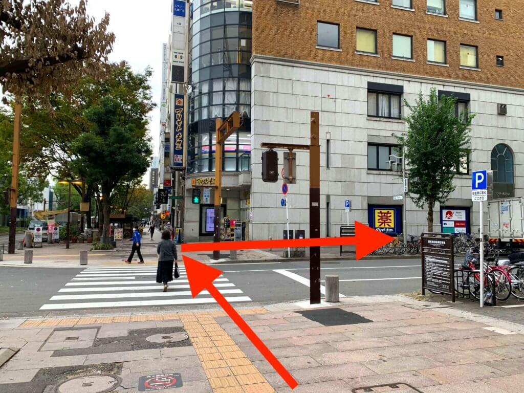 久屋大通駅から行き方8
