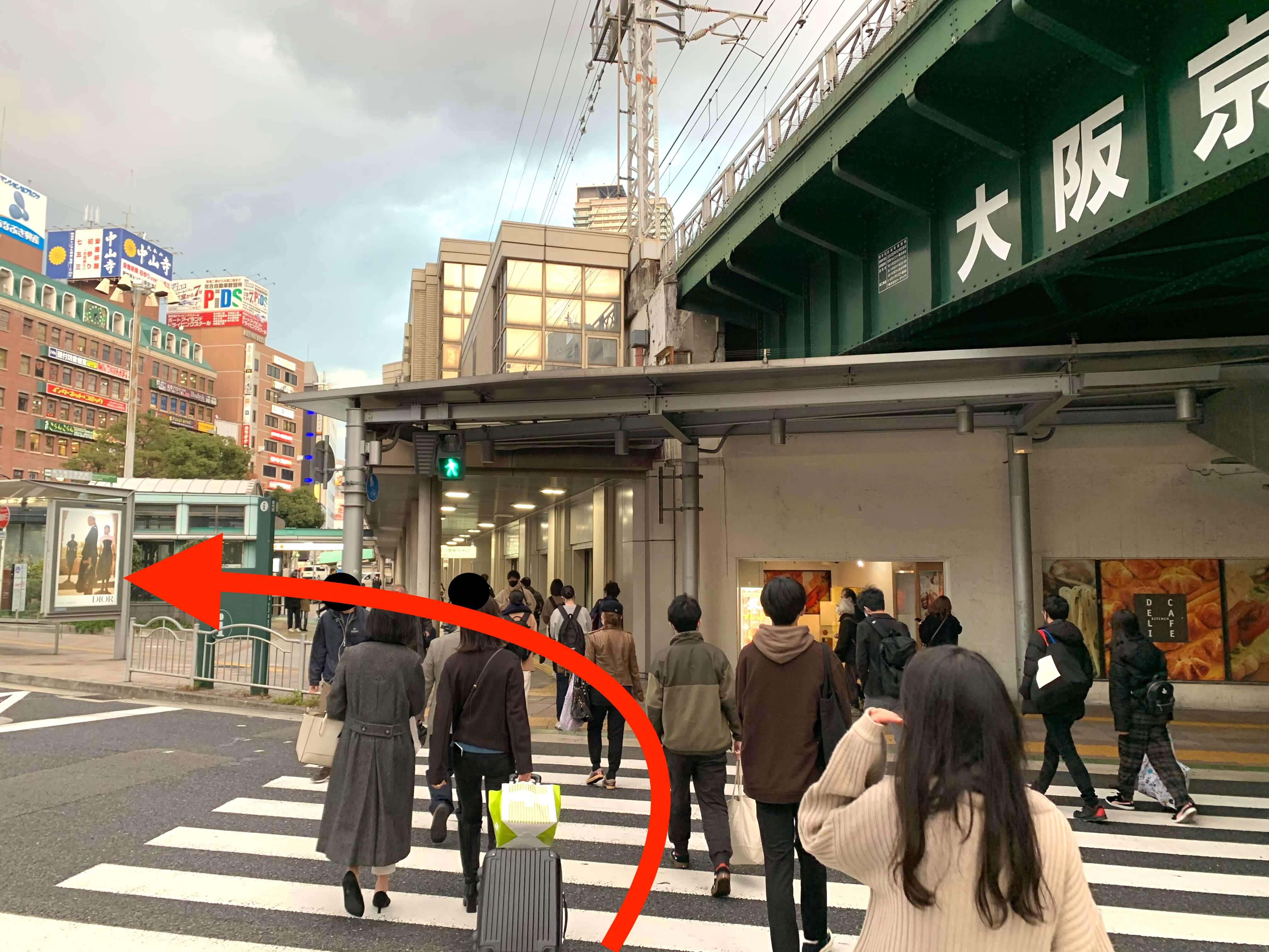 阪急神戸三宮駅から行き方4
