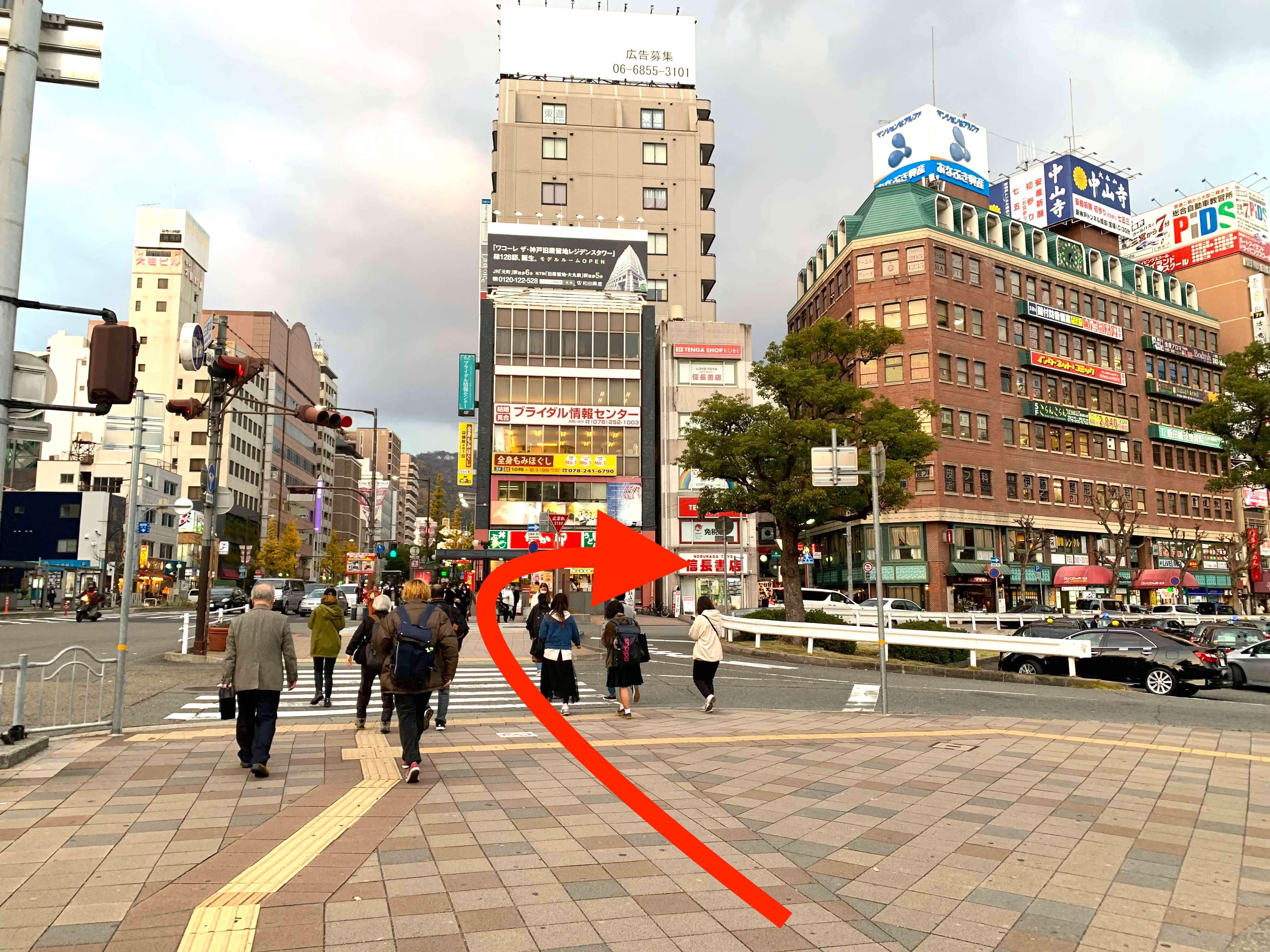阪急神戸三宮駅から行き方5