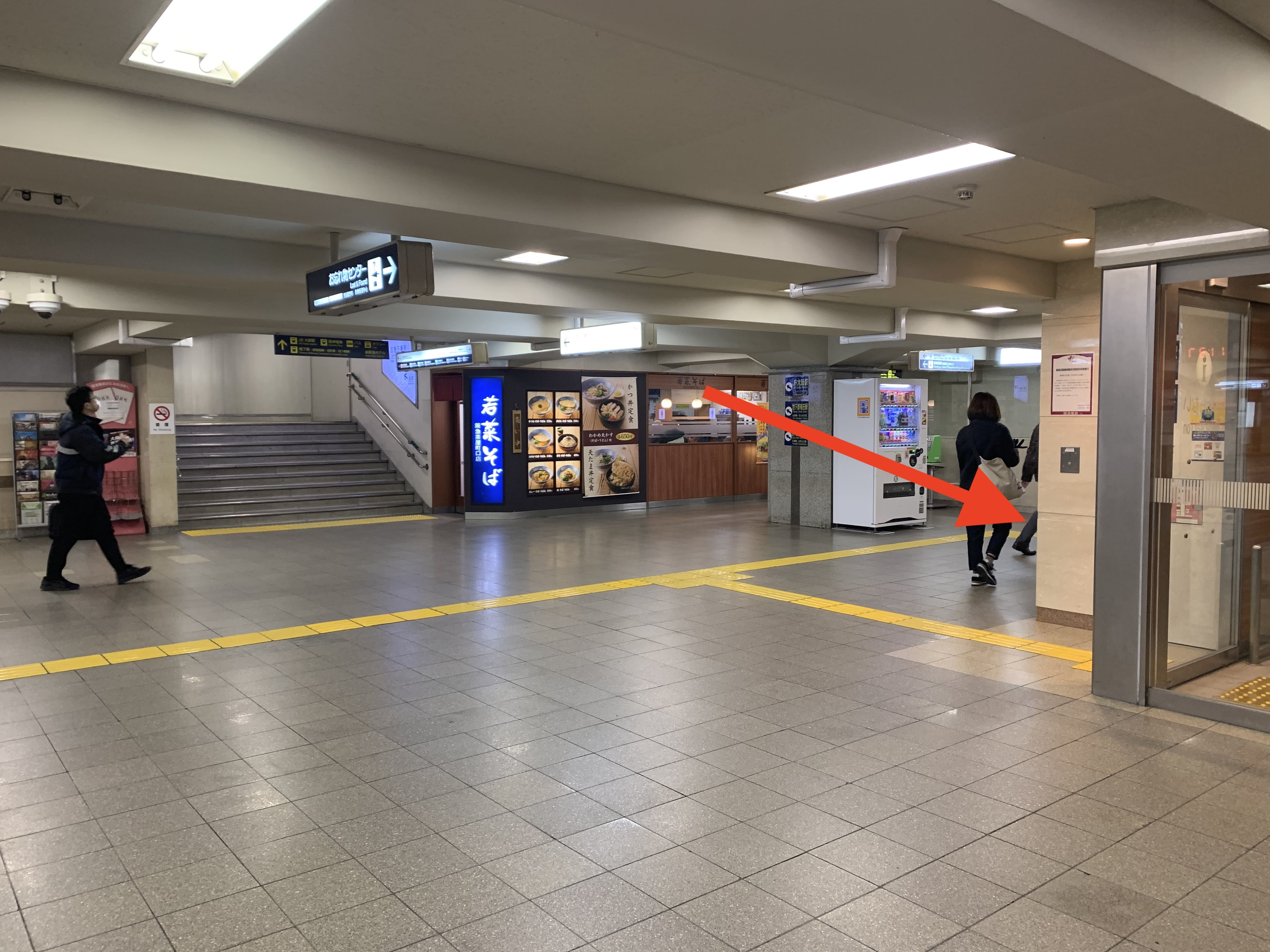 阪急梅田駅から行き方1