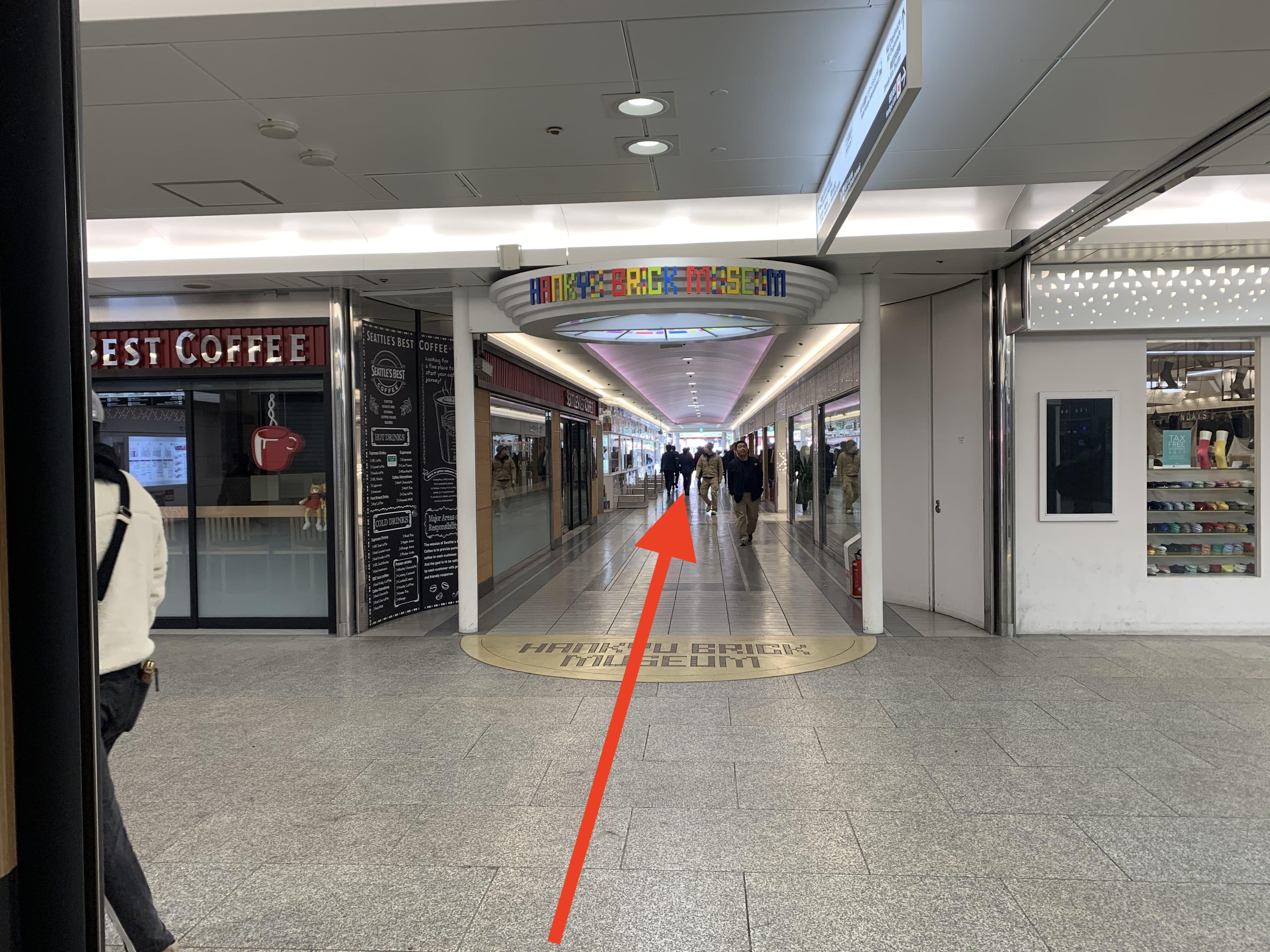 阪急梅田駅から行き方2
