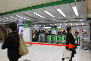 JR・東武池袋駅から行き方1