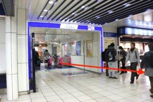 JR・東武池袋駅から行き方2