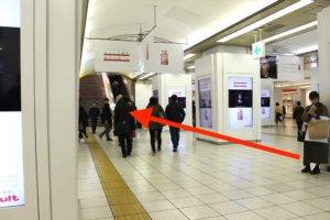JR・東武池袋駅から行き方3