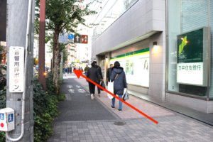 JR・東武池袋駅から行き方6