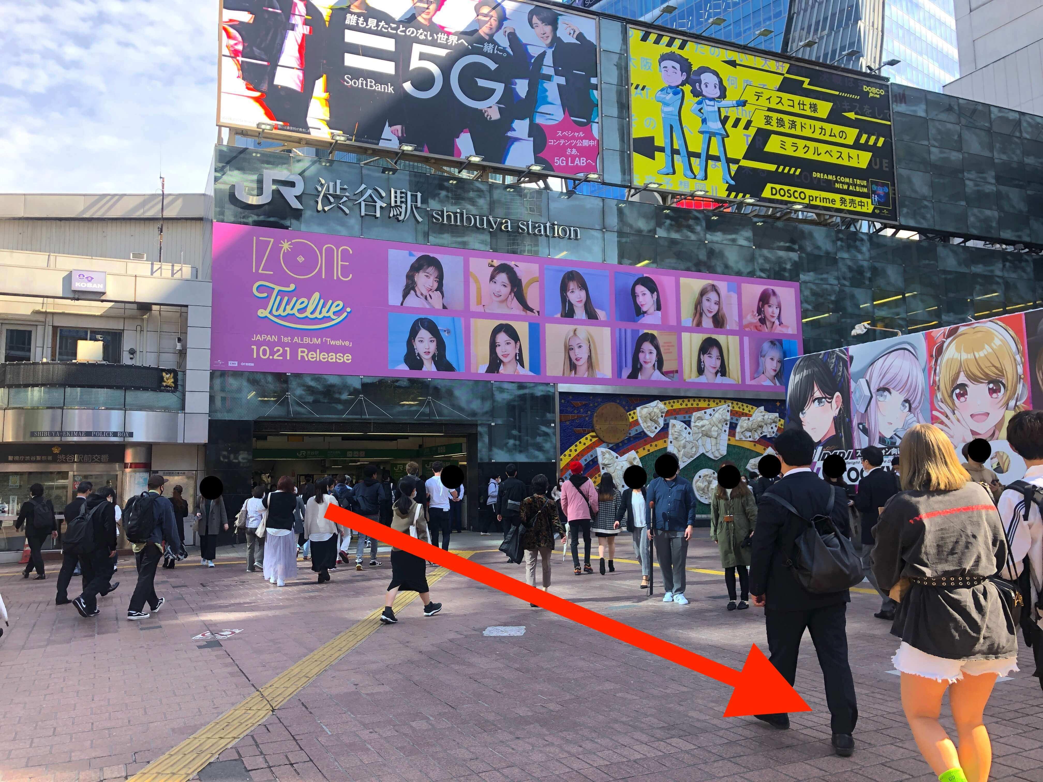 JR渋谷駅ハチ公出口から行き方1