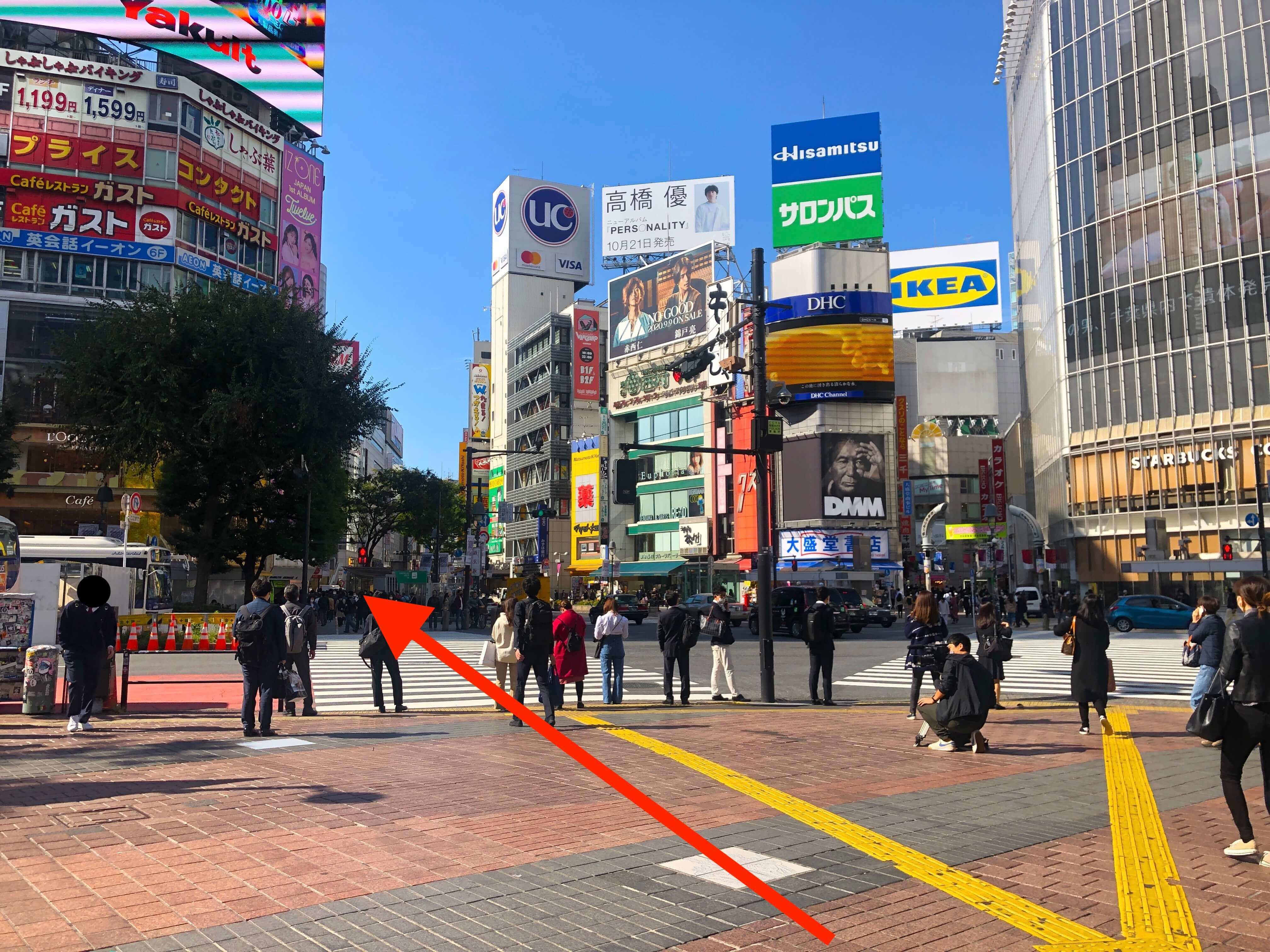 JR渋谷駅ハチ公出口から行き方2
