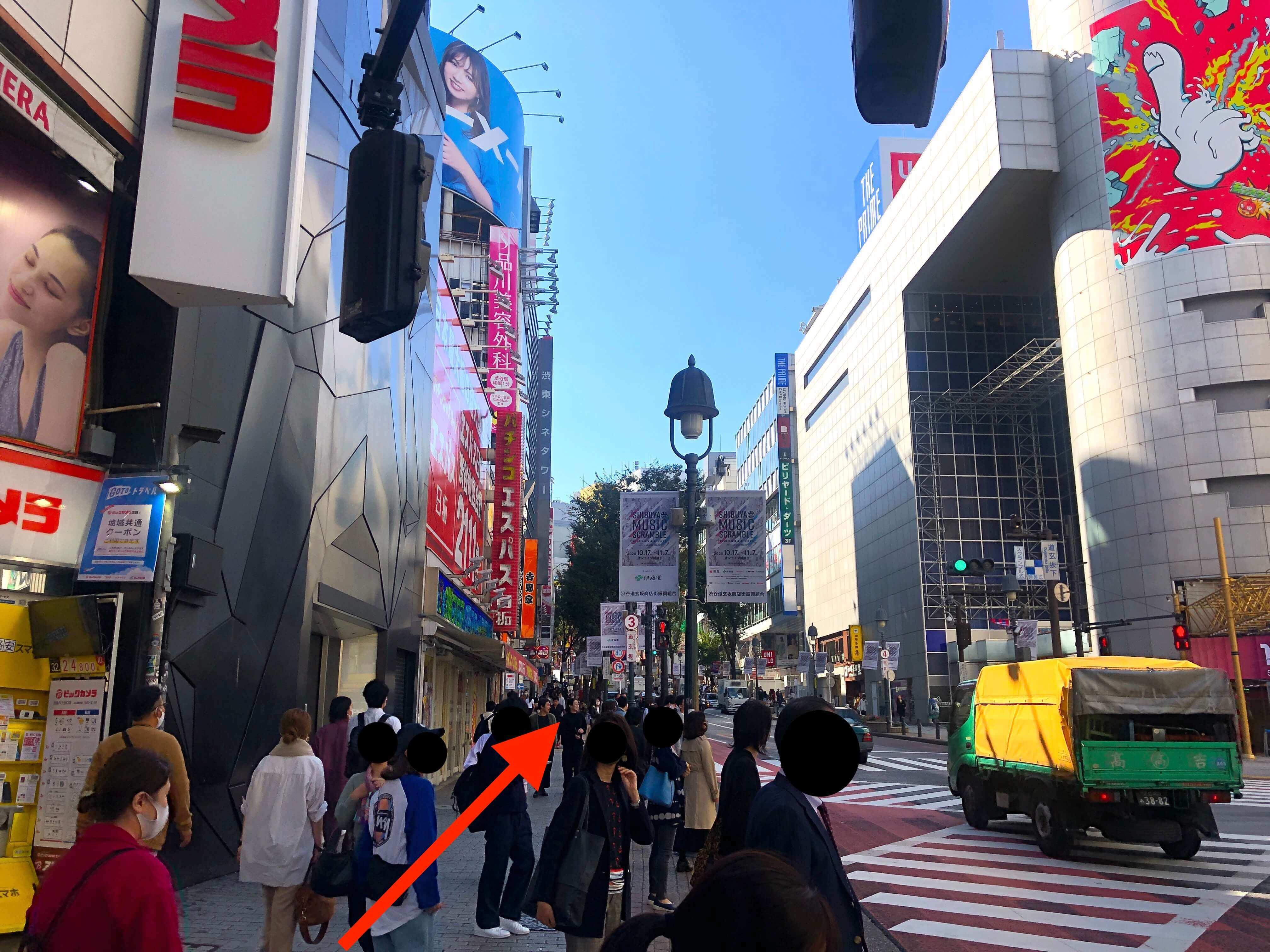 JR渋谷駅ハチ公出口から行き方3