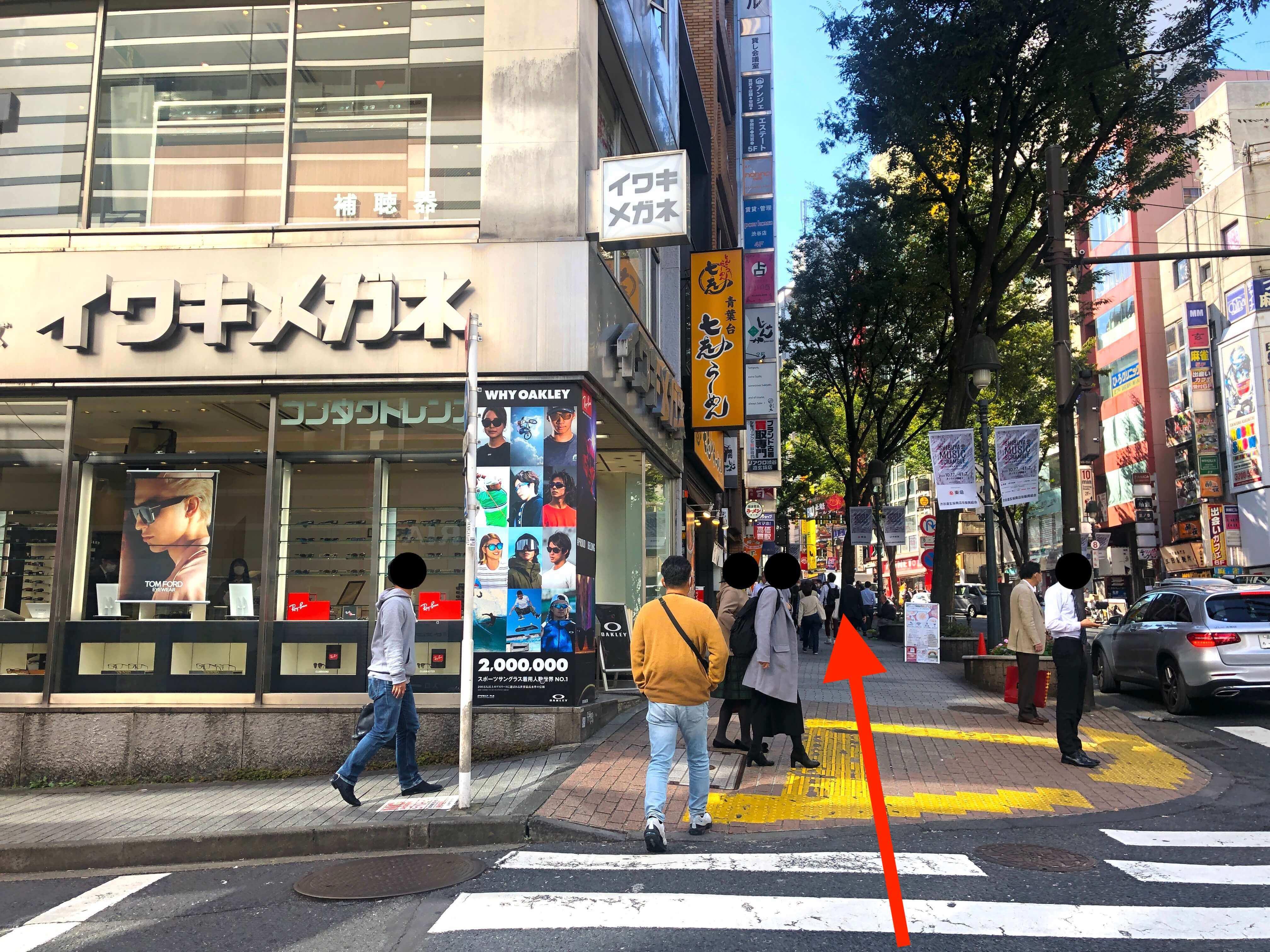 JR渋谷駅ハチ公出口から行き方5