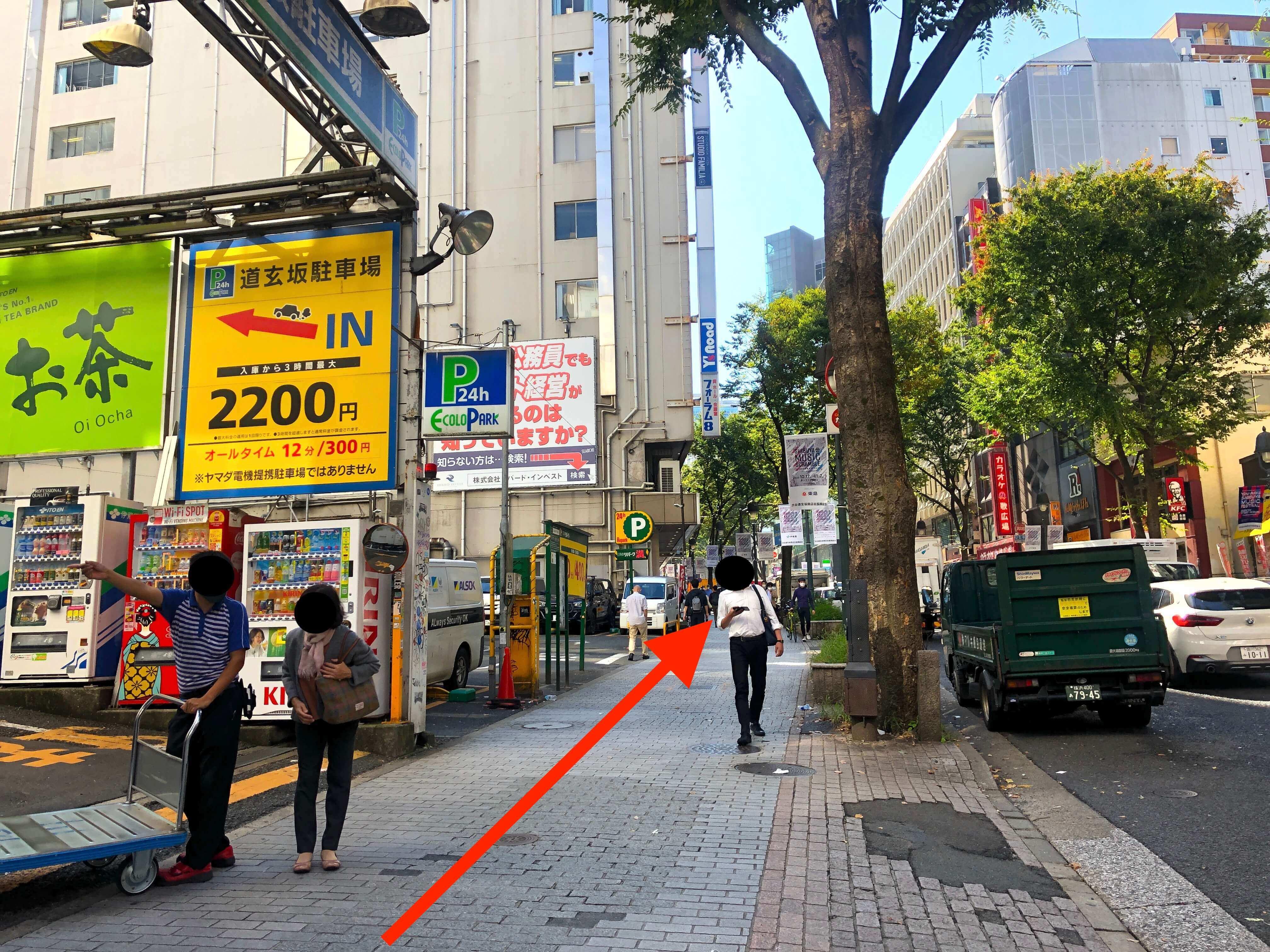 JR渋谷駅ハチ公出口から行き方6