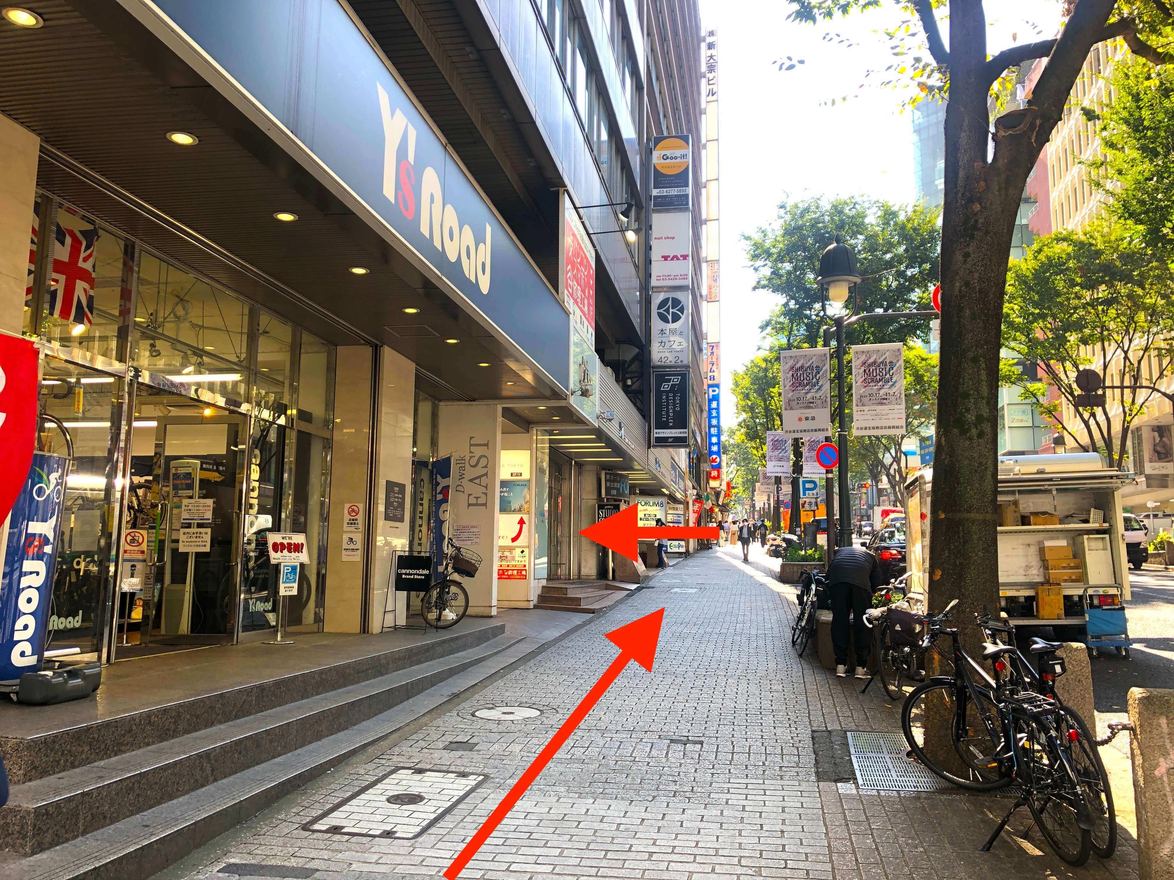JR渋谷駅ハチ公出口から行き方7