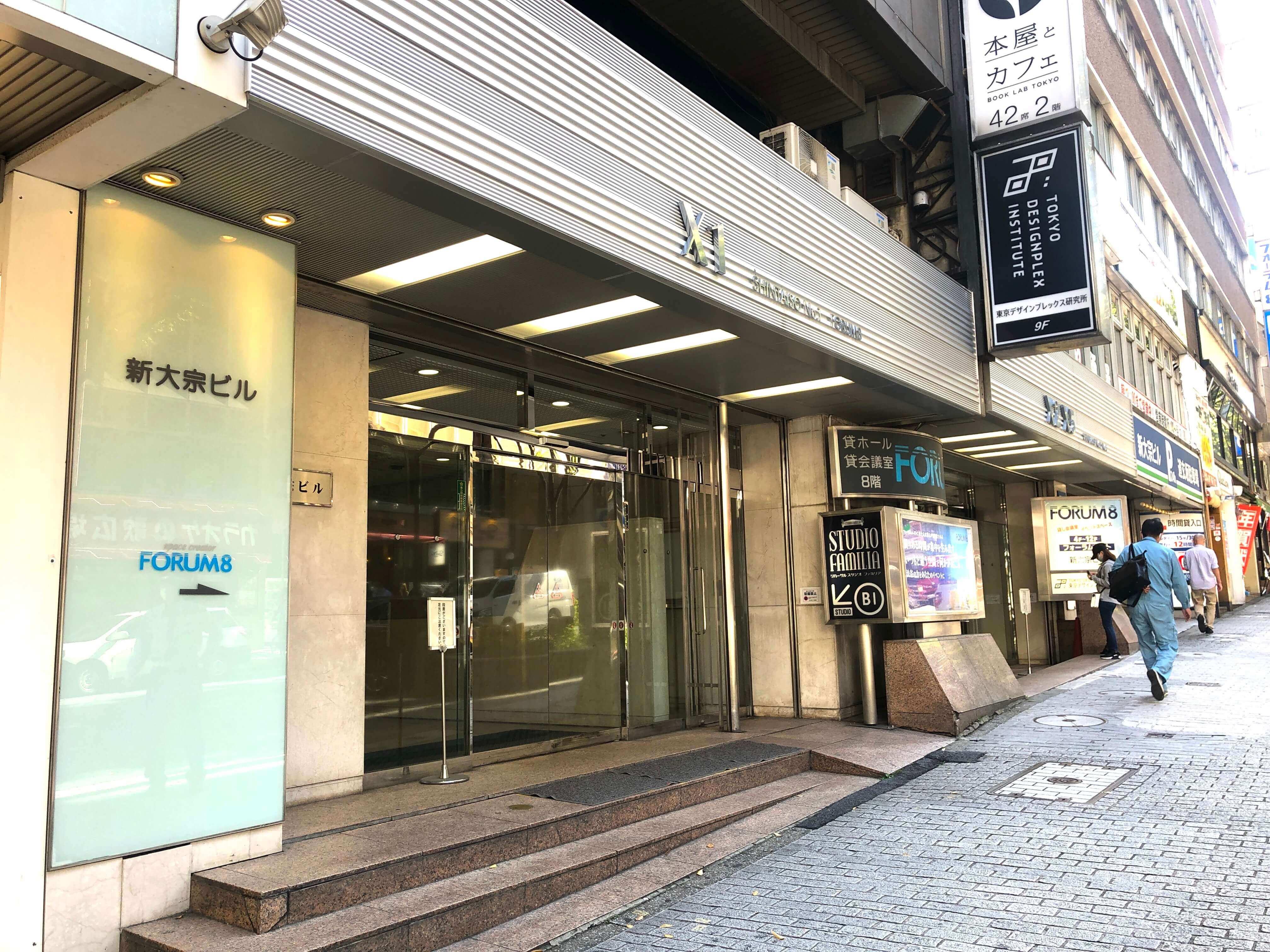 JR渋谷駅ハチ公出口から行き方8