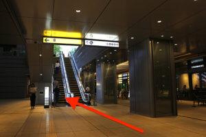 メトロ京橋駅線から行き方2