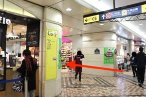 東京メトロ池袋駅から行き方1