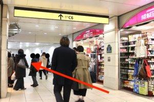 東京メトロ池袋駅から行き方2