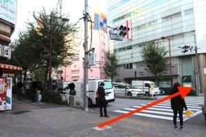 東京メトロ池袋駅から行き方3