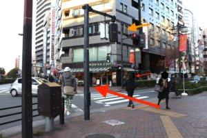 東京メトロ池袋駅から行き方5