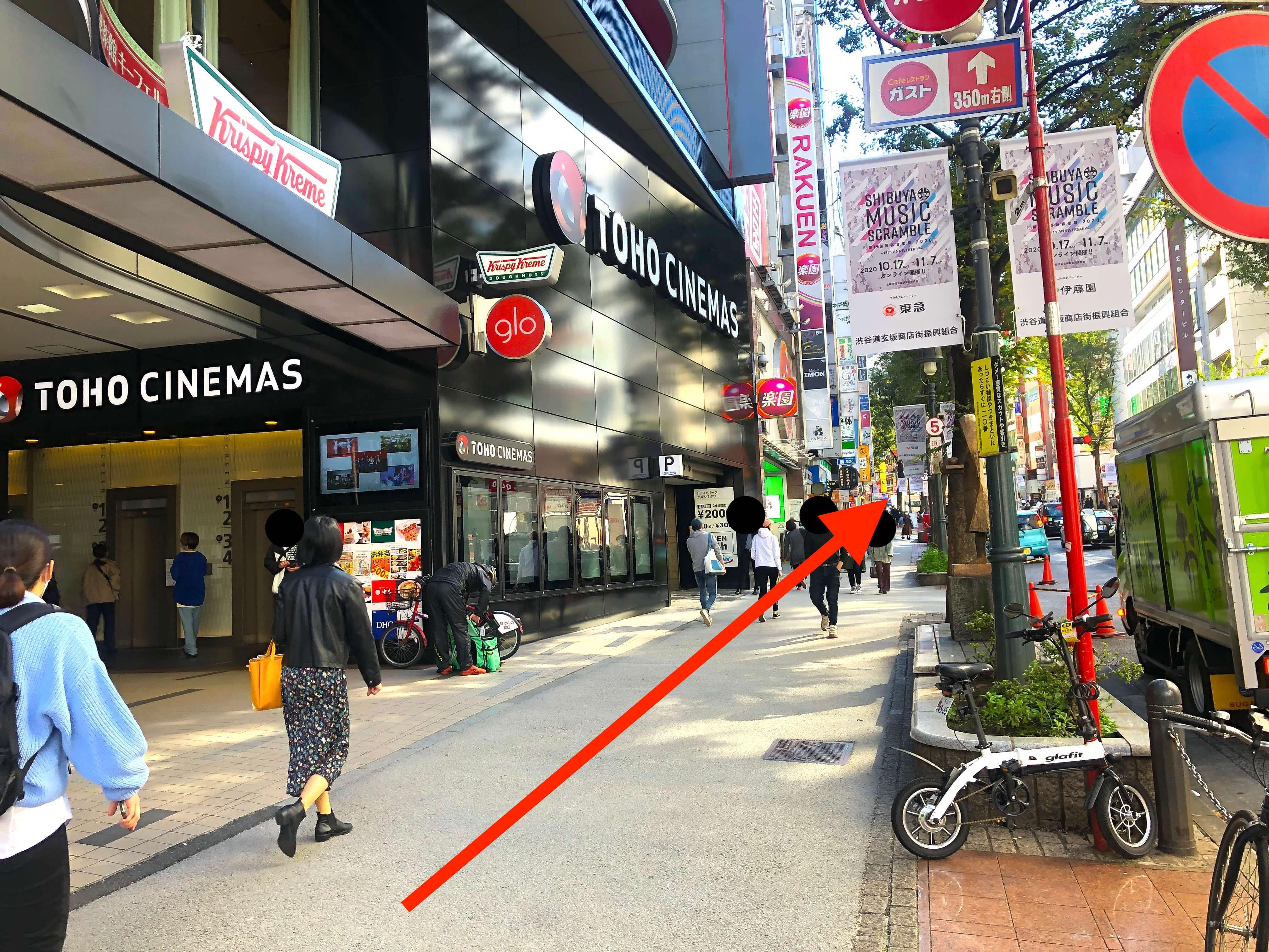 東京メトロ渋谷駅から行き方3