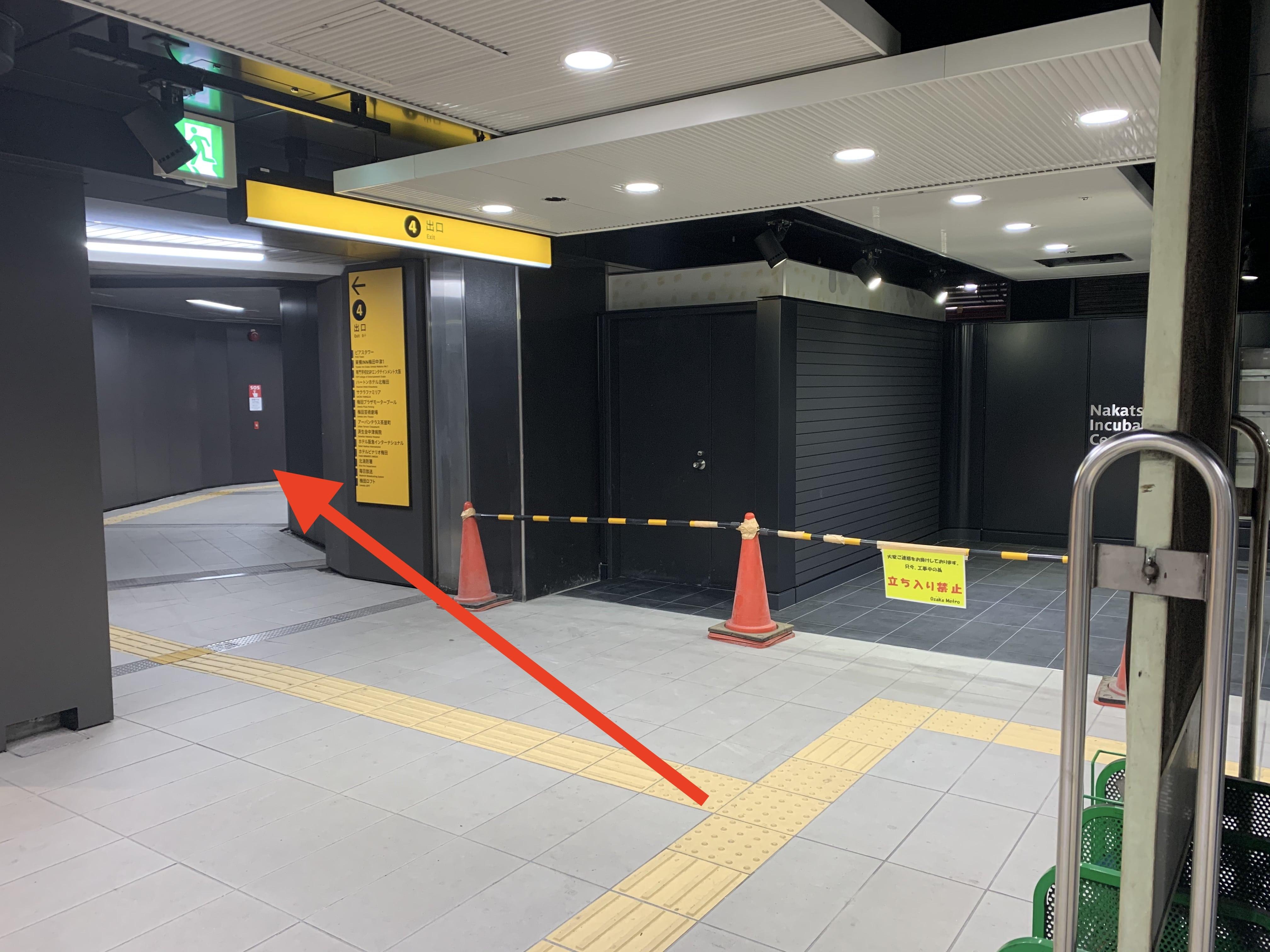 御堂筋線中津駅から行き方1