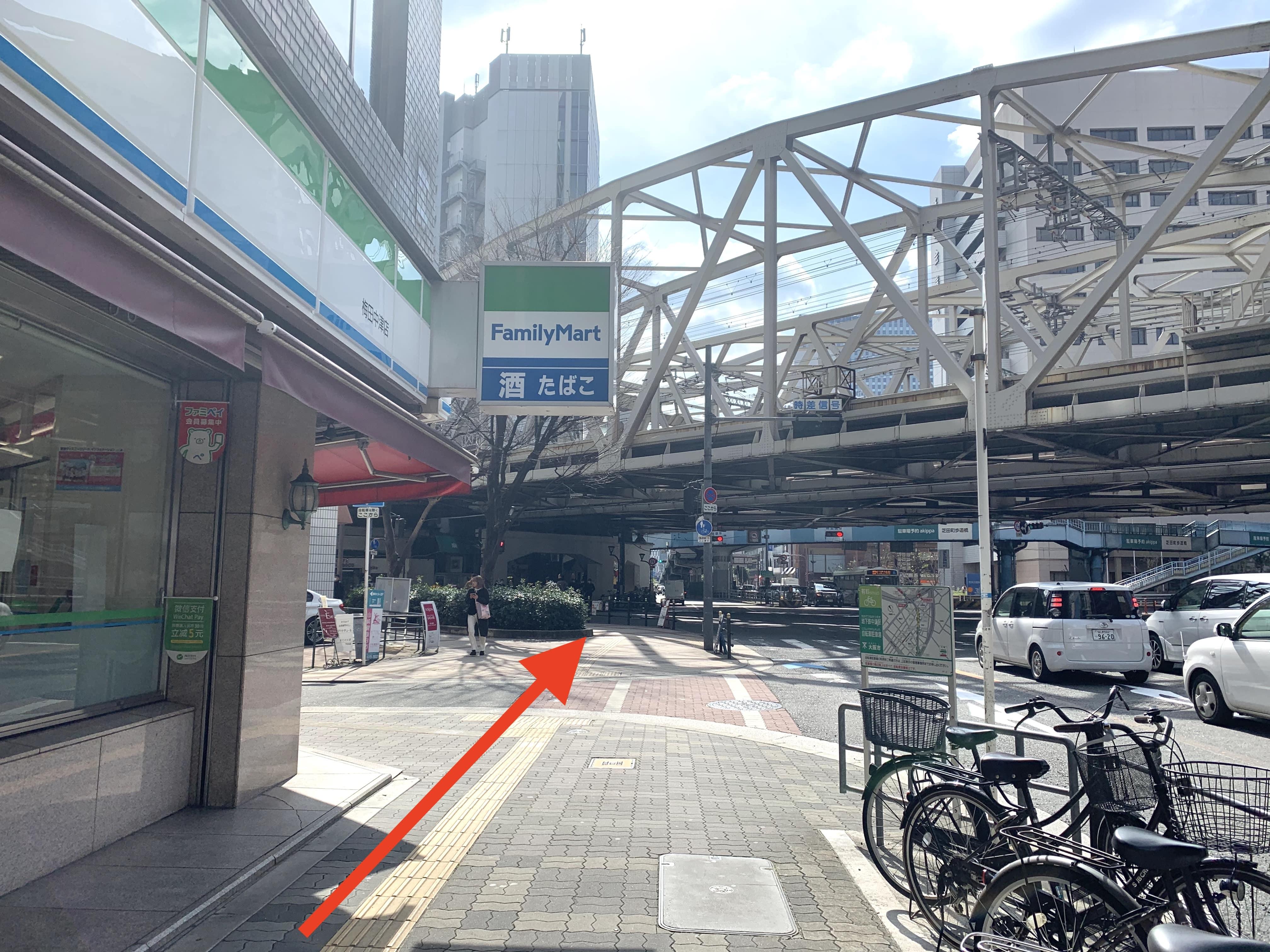 御堂筋線中津駅から行き方3
