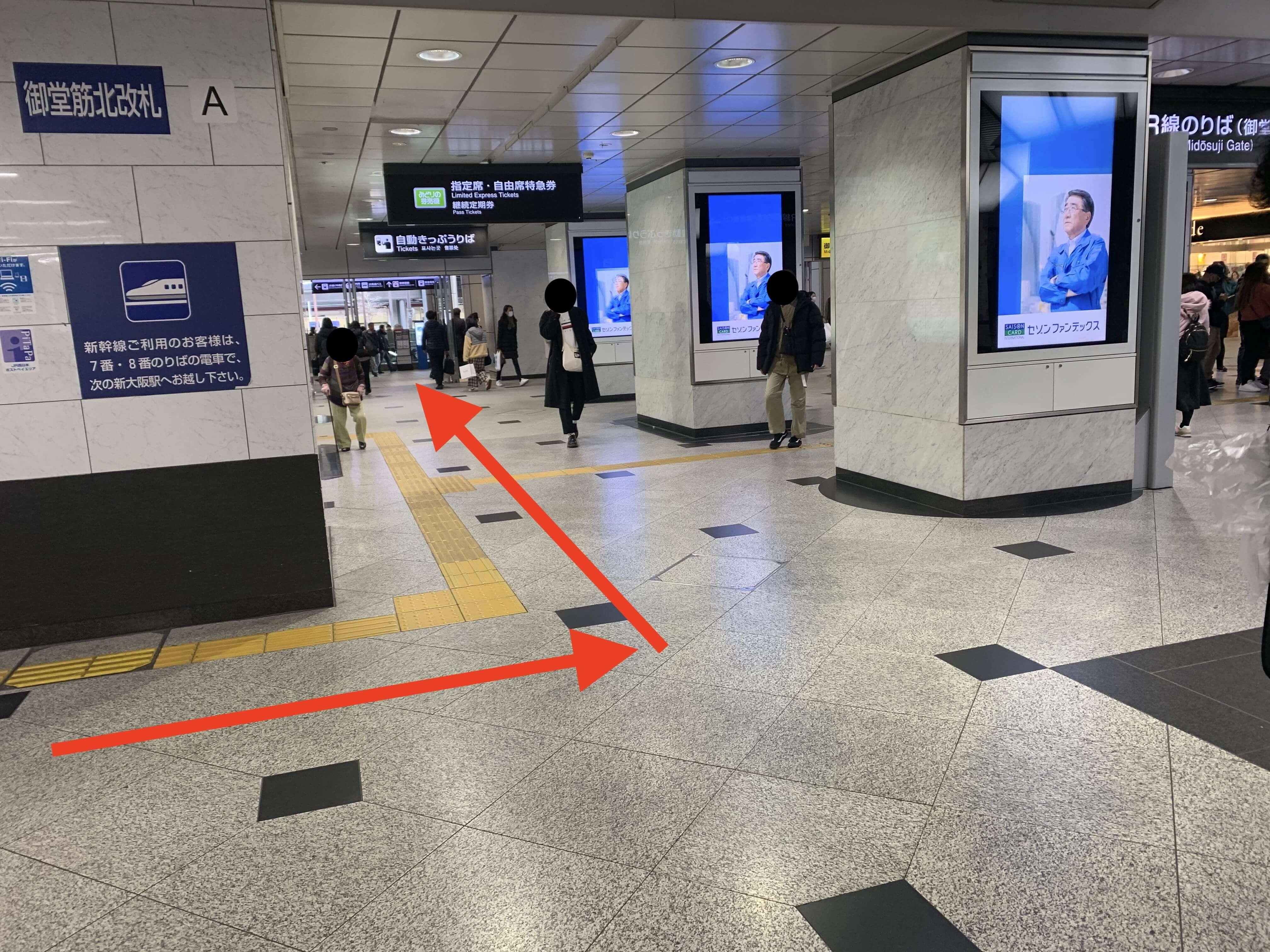 JR大阪駅・御堂筋線梅田駅から行き方1