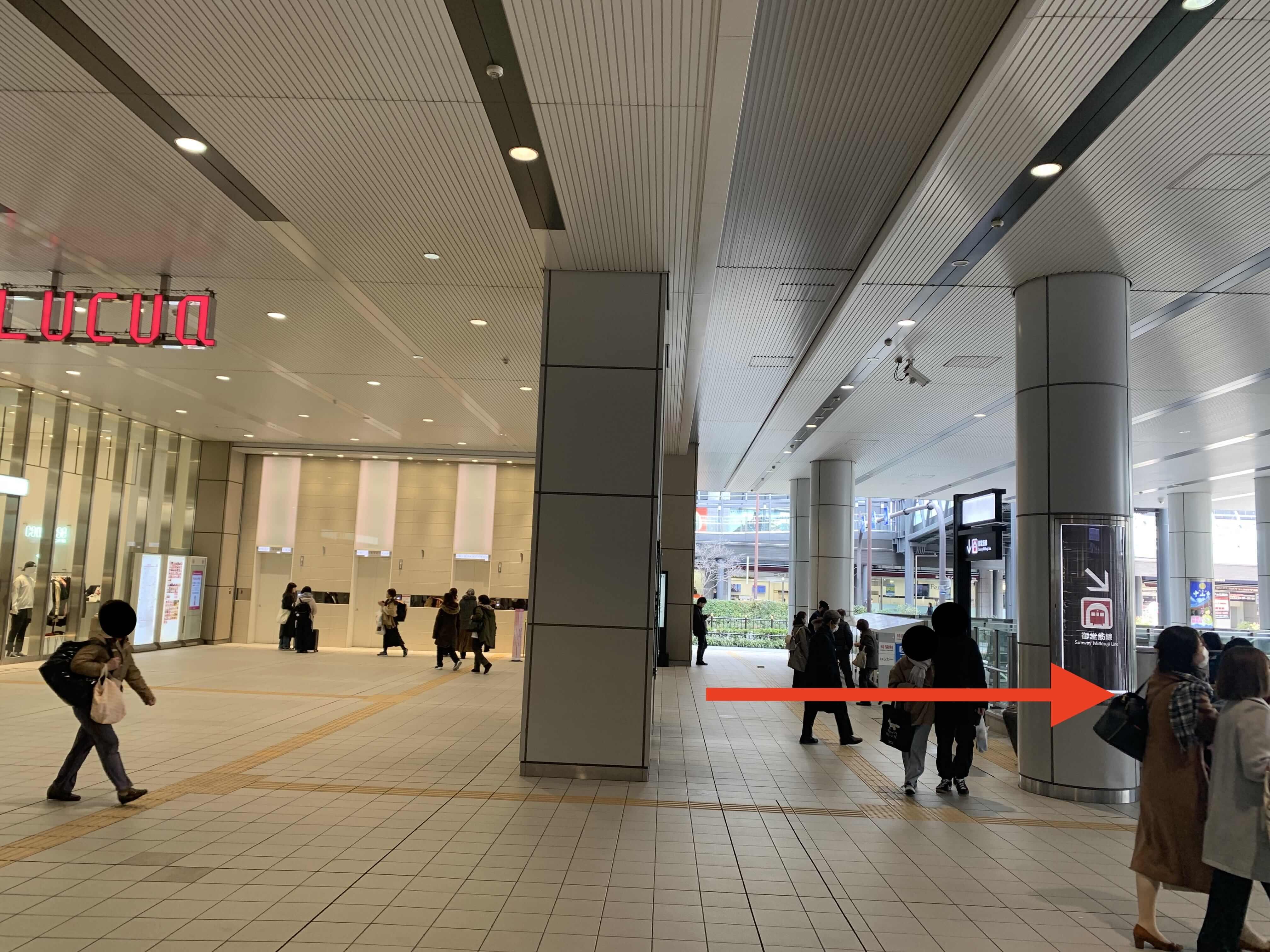 JR大阪駅・御堂筋線梅田駅から行き方2