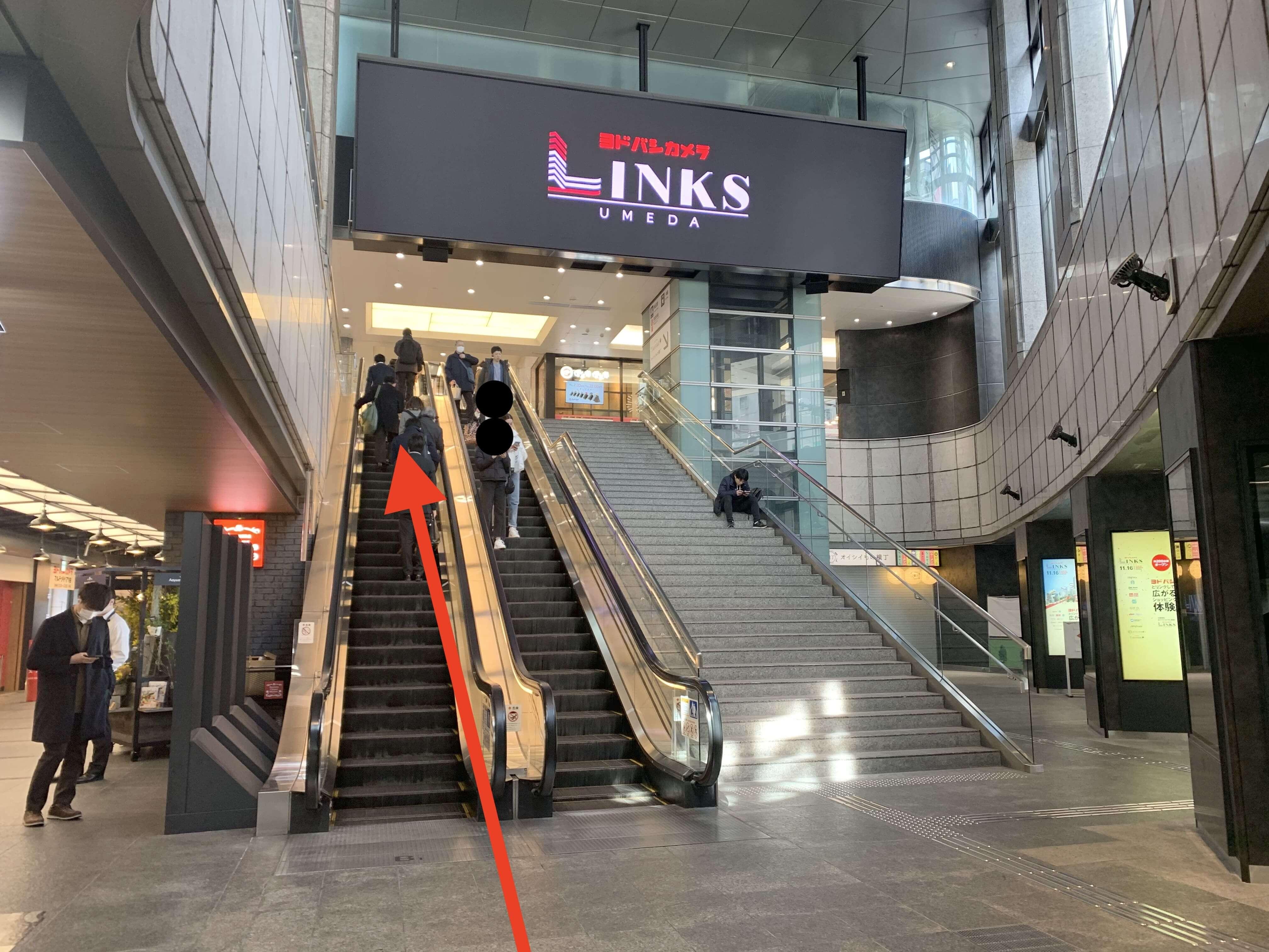 JR大阪駅・御堂筋線梅田駅から行き方4