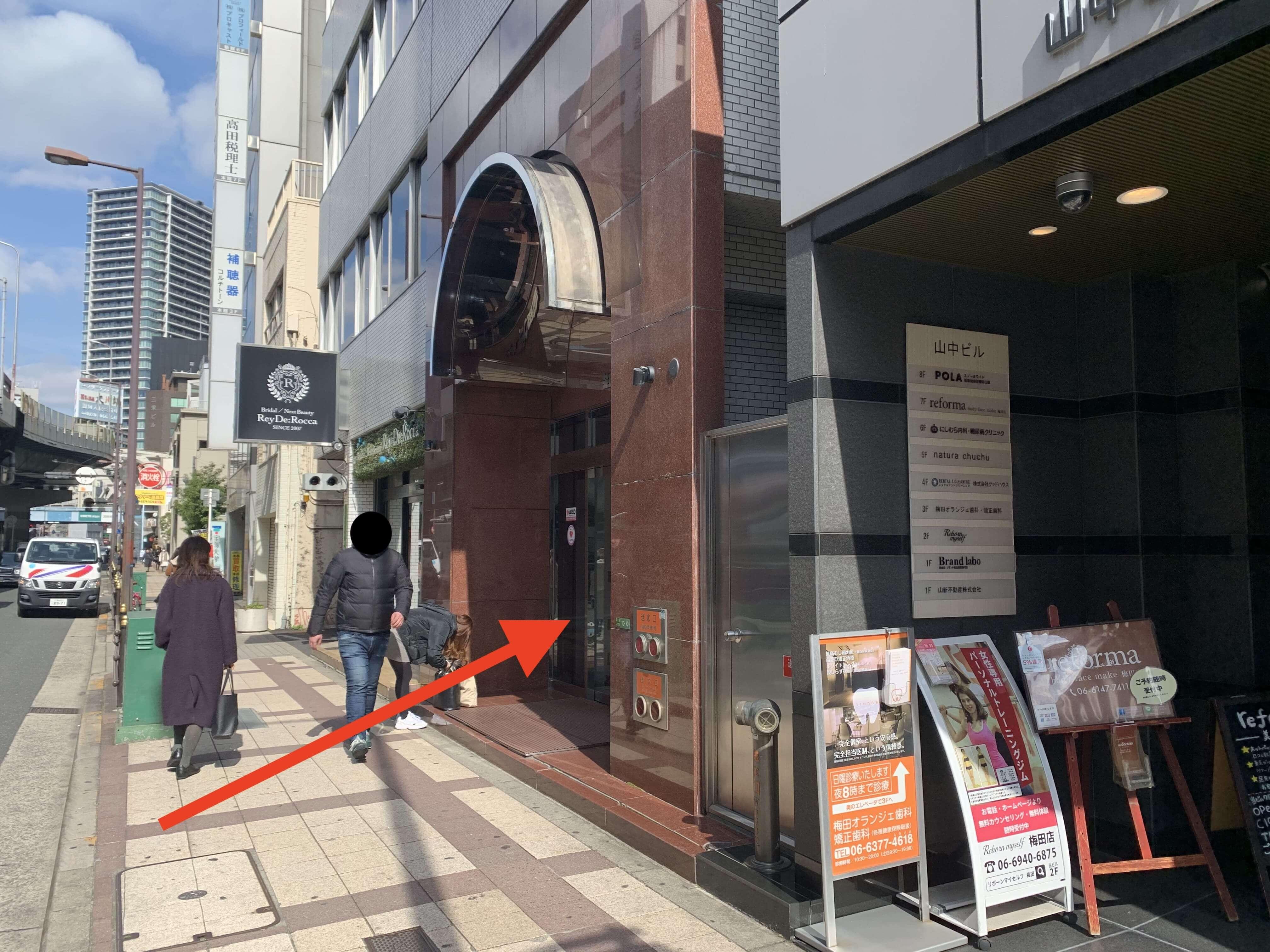 JR大阪駅・御堂筋線梅田駅から行き方8