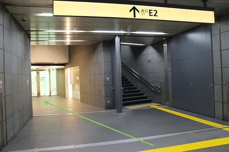 新宿三丁目駅から行き方1