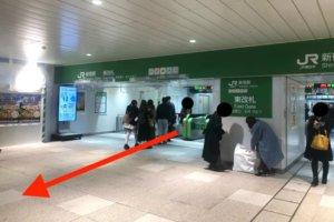 新宿駅から行き方1