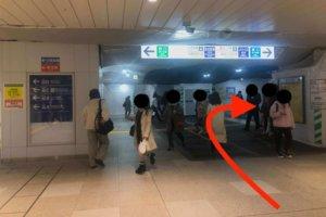 新宿駅から行き方2