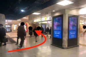新宿駅から行き方3
