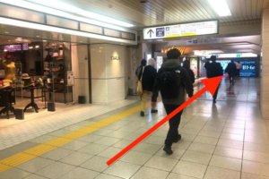 新宿駅から行き方4