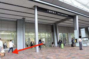 東京駅八重洲口から行き方1