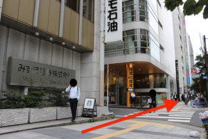 東京駅八重洲口から行き方3