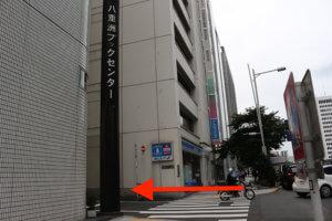東京駅八重洲口から行き方4