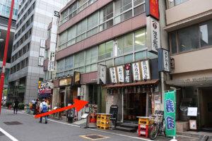東京駅八重洲口から行き方5