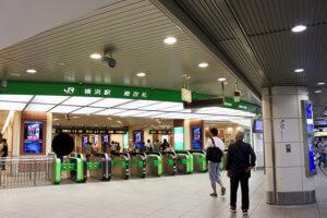 JR横浜駅から行き方1