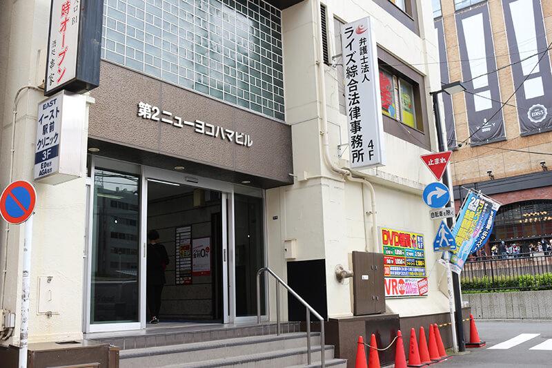 JR横浜駅から行き方7