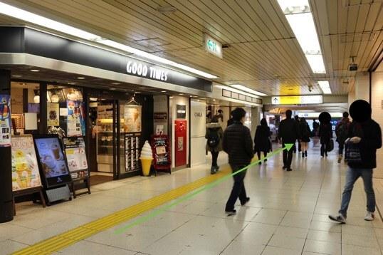 新宿からスタジオインディへのアクセス1
