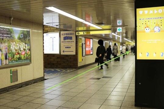 新宿からスタジオインディへのアクセス3
