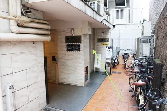 新宿からスタジオインディへのアクセス8